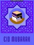 eid_kabah