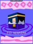 eid_kabah_pink