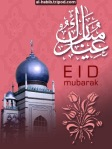 eid_mubarak_mosque