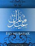 eid_mubarak_ornamental