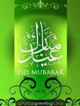 eid_mubarak_ornamental_v2