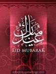 eid_mubarak_ornamental_v3