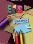 eid_pensil
