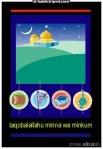 fitr_taqobal_masjid