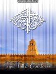 general_kulluam_brown_mosque