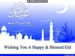 eid_mubarak_silhoutte